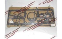 Комплект прокладок на двигатель Yuchai YC6108/YC6B125 фото Орел